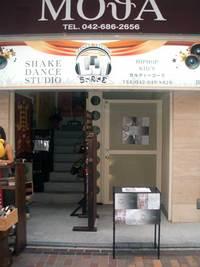 SHAKE DANCE STUDIO 八王子校 15-3.jpg