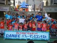 SHAKE DANCE STUDIO 愛川校 17-3.jpg